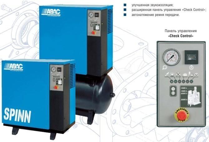 Винтовые компрессоры ABAC SPINN